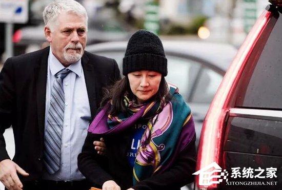 报道称汇丰银行提供证据致华为CFO孟晚舟被捕