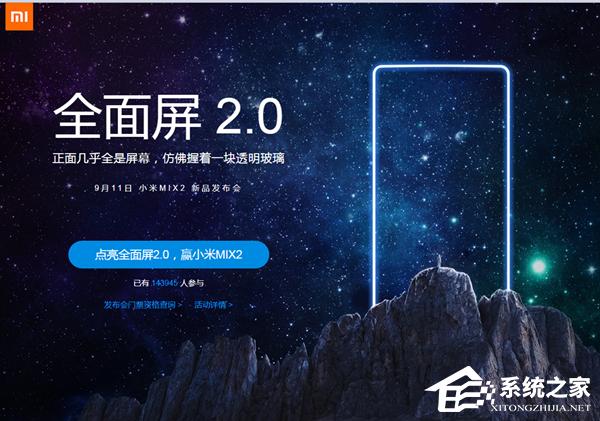 """小米MIX 2黑科技?比iPhone8更惊艳!"""""""
