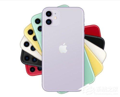 iPhone 11怎么样?iPhone 11评测