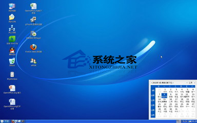"Linxu系统使用SSH报错Access Denied怎么办?"""