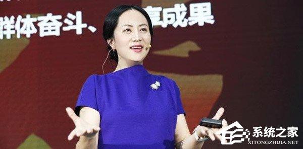 华为CFO孟晚舟被捕事件最新进展:12月7日进行保释听证