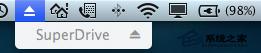 """在MAC菜单栏上设置光驱弹出按钮的方法"""""""