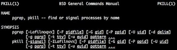 """如何使用pkill关闭MAC进程"""""""