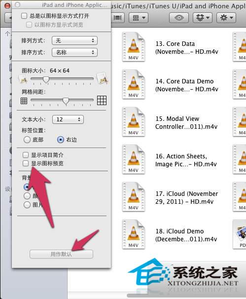 """MAC如何关闭Finder文件预览"""""""