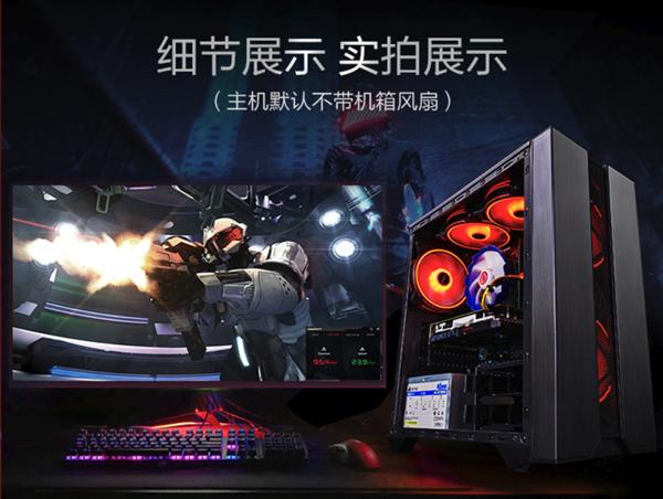 武极电脑女神节特卖:i5-10400F+GTX 1050 Ti主机到手仅3299元