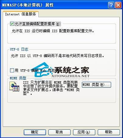 """高手解决Win 2003无法上传较大文件有妙招"""""""