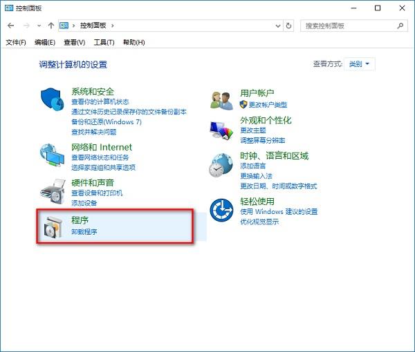 """Win10如何彻底卸载IE?不用工具卸载Win10自带ie 11浏览器"""""""
