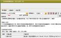 文字转语音播音系统下载_文字转语音播音系统官方下载_文字转语音播音系统9.9官方免费版-使用教程