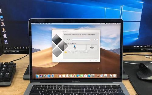 """苹果电脑有必要装双系统吗?小编来告诉你!"""""""