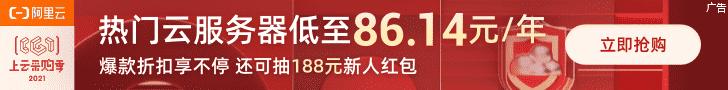 AMD RX 6600 XT显卡规格曝光:只要2499元 但能买到吗?