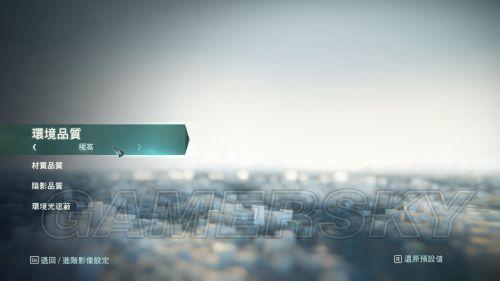 刺客信条大革命 显卡优化设置 流畅30帧画面设置心得_ 游戏攻略