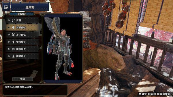 """《怪物猎人崛起》暗镰棍高舒适度配装分享 游戏攻略"""""""