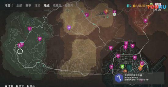 《极品飞车20》废弃车宝马E30位置视频一览 游戏攻略