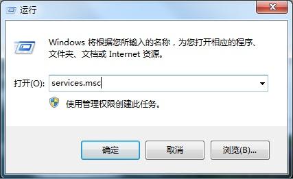 """Win10系统网络和共享中心没有响应是什么原因?"""""""