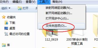 """Win10系统found.000文件丢失了怎么恢复?"""""""
