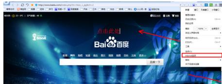 """Win10系统QQ邮箱打不开怎么解决?"""""""