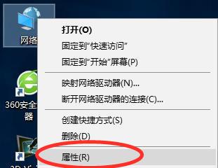 "Win10默认网关如何设置?Win10设置默认网关的方法"""