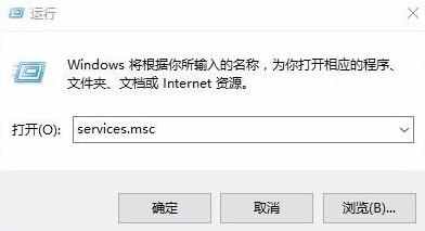 "Win10系统下载提示错误0x8007002怎么办?下载错误0x8007002的解决方法"""