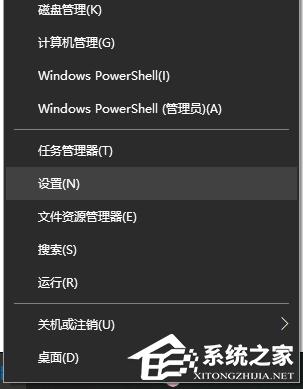 """Win10电脑要怎么查看粘贴板的内容?"""""""
