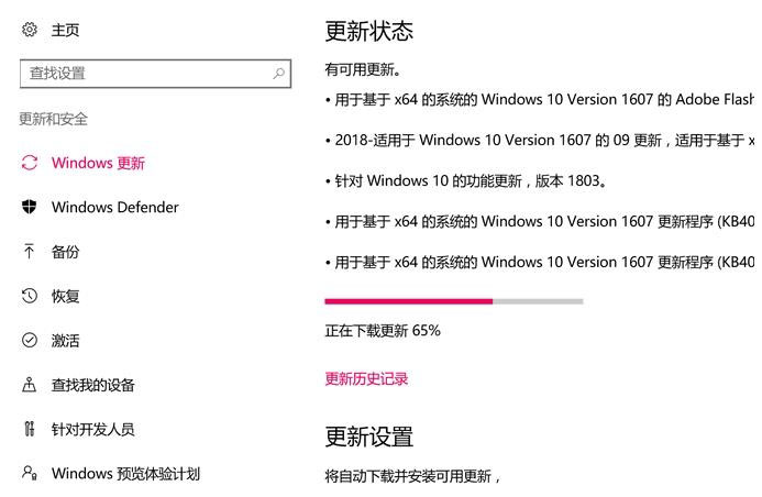"Win10无法打开系统功能提示0x80070057怎么办?Win10提示0x80070057解决方法"""