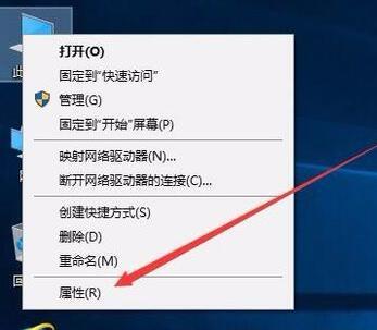 "Win10分辨率无法修改怎么办?Win10分辨率无法修改的解决方法"""