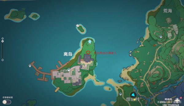 """《原神》世界任务离岛之路完成攻略 游戏攻略"""""""